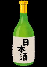 千駒辛口(白河)