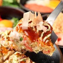 돼지달걀 오코노미야키