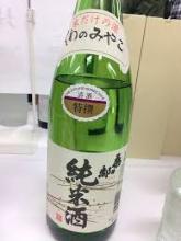 Reishu Kuwanomiyako