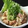 (종지요리) 닭껍질, 목 주변살의 유자 후추 폰즈소스 무침