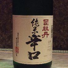 Tsukasabotan