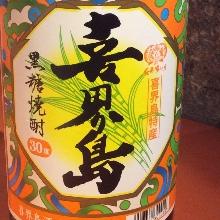 Kikaijima