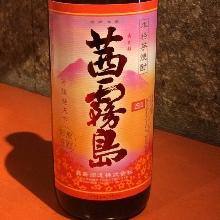 Akanekirishima