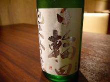 Hiwata Yamahai