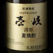 iki super gold