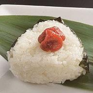 매실 주먹밥