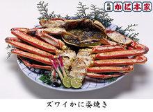 게 스가타모리(게 원형 그대로 담아낸 요리)