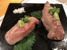 와규 쥔 초밥
