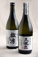 kubarasake