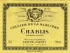 샤블리 세리에 드 라 사블리에 화이트