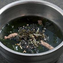 미역 수프