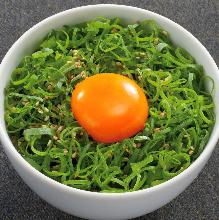 대파 달걀 밥