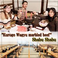 【Akasaka】Hoshun - Specially selected marbled Wagyu beef