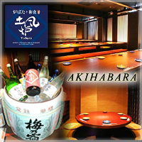An event where you can taste famous brand Japanese sake and enjoy Japanese seasonal dishes