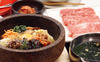 Yamagata 소 불고기 & 돌솥 비빔밥 세트