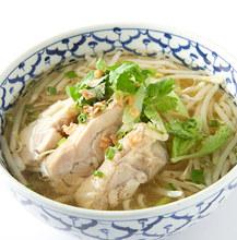 치킨포(베트남 쌀국수)