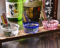 An event to sample and compare Japanese sake
