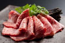 쇠다리 삼각고기