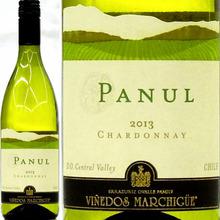 PANUL Chardonnay