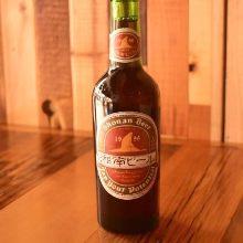 Shonan Beer Alto