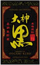 Ogami Black Miyazaki Sweet Potato/Alcohol 25