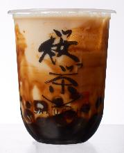 Brown sugar soy milk