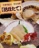 《생산자 직송! Hokkaido 의맛있는 것 (활가리비)》