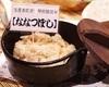 ≪ Hokkaido 의맛있는 것 런치편≫