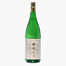 Ginjo Shikami