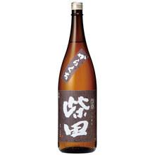 Karakuchi Jummai Shibata