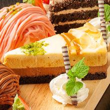 헤이즐넛 모카 케이크