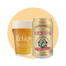 Echigo Beer Pilsner