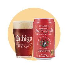 Echigo Beer Red Ale