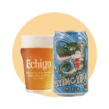 Echigo Beer FLYING IPA