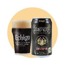 Echigo Beer Stout