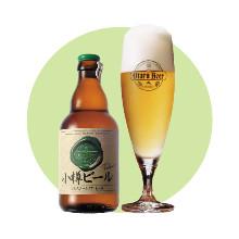 Otaru Beer Pilsner