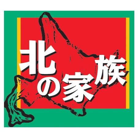 게 · 해산물 · 이자카야(일본식 주점) 키타노 카조쿠 레스토랑 검색