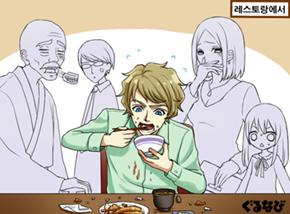 7가지 필수의 일본 식사 예절: 젓가락 실수부터 두번 연속으로 찍기