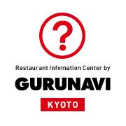 교토 | Kyoto Restaurant Information Center by GURUNAVI