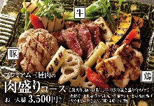3,500 엔 코스