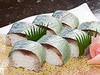 고등어 초밥