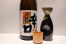 sake nigou 360cc