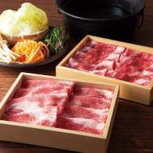 4,680日元套餐