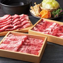 5,880日元套餐