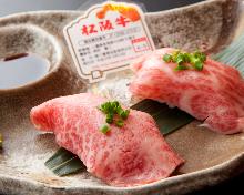 炙烤和牛上等里脊肉手握寿司