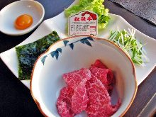 生拌炙烤和牛