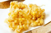 玉米粒炸什锦
