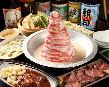 4,500日元套餐