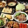 宴会套餐(10道菜)<br /> (2~40人, 大盘料理)