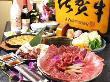 6,800日元套餐
